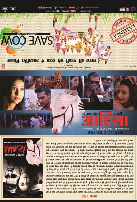 Flyer for the movie Aahinsa.
